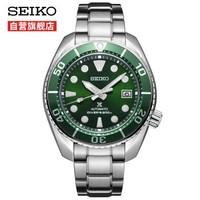 SEIKO 精工 PROSPEX系列 SPB103J1 男士机械腕表