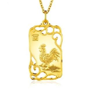 六福珠宝 足金十二生肖金牌生肖鸡黄金吊坠女款链坠不含项链 计价  约4.94克  B01G70119A