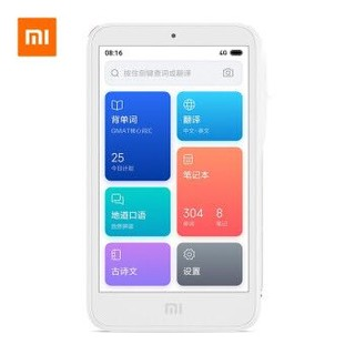 MI 小米 小爱老师 多国语言翻译英语学习机 4G尊享版