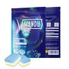 蔓珠 Mandu 洗碗块 洗碗机专用洗涤剂 540g/袋 亮碟洁净 西门子方太美的松下洗碗机6套以上机型均适用