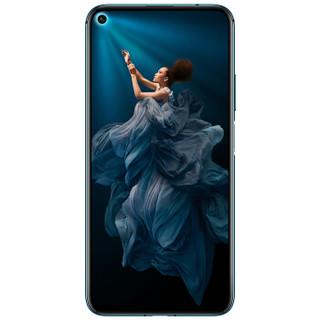 HONOR 荣耀20 智能手机 (8GB、128GB、全网通、蓝水翡翠)