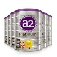 a2 艾尔 白金系列 婴儿配方奶粉 3段 900g 3罐