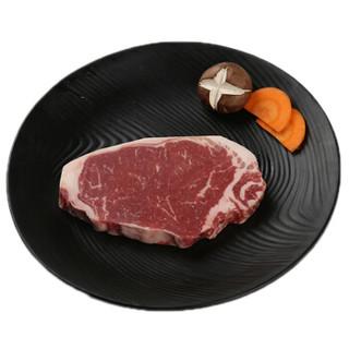 Tender Plus 天谱乐食 澳洲精选西冷牛排 200g *8件