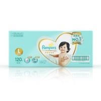 Pampers 帮宝适 一级系列 婴儿纸尿裤 L120片