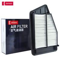 DENSO 电装 260331-1410空气滤芯清器