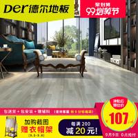 德尔地板猎醛环保地热室内强化复合地板家用防潮耐磨木地板EDQ