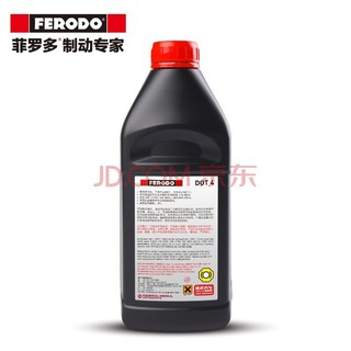 途虎养车 保养套餐 含工时 菲罗多刹车油 DOT4  1L