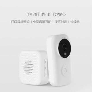 MI 小米 生态叮零视频智能门铃可视 叮零门铃+小爱触屏音箱