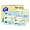 Vinda 维达 颐和园合作款 厨房纸巾 80抽*8包