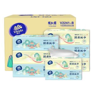 维达(Vinda)厨房纸巾 颐和园合作款 吸水吸油加厚抽取式纸巾  80抽*8包(整箱装) *7件