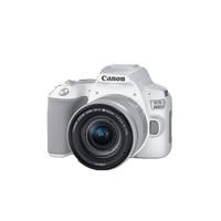 Canon 佳能 EOS 200D 2代入门单反套机 MARK II 18-55mm STM 白色