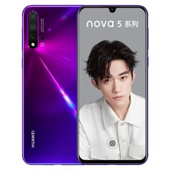 HUAWEI 华为 nova 5 智能手机 8GB+128GB 仲夏紫