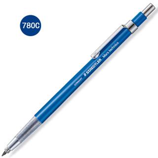 STAEDTLER 施德楼 780C 自动铅笔 2.0mm