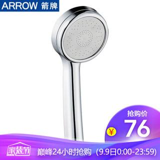 箭牌淋浴花洒增压淋浴手持单花洒莲蓬喷头AE5811