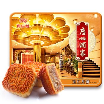 广州酒家 五仁月饼 750g