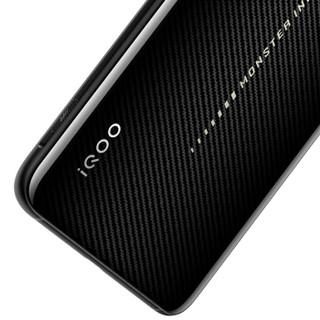 vivo iQOO 智能手机  8GB+128GB 全网通4G 武士黑
