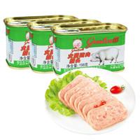 greatwall BRAND 长城牌 小白猪火腿猪肉罐头 (594kg)