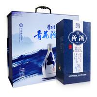 汾酒 青花20 42度 清香型白酒 375ml*2瓶