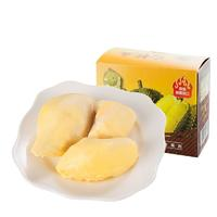 阿榴哥 泰国金枕头冷冻榴莲肉 300G*1盒装