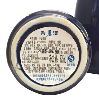 塔牌 蓝丽春十年陈 半甜型瓷瓶礼盒装 整箱375ml*6瓶