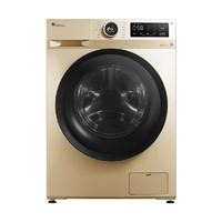 LittleSwan 小天鹅 TG100VT096WDG 滚筒洗衣机 10kg 摩卡金