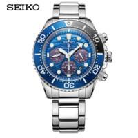 SEIKO 精工 PROSPEX SSC741P1 男士太阳能腕表 大白鲨