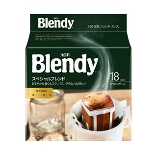 AGF Blendy系列 挂耳咖啡 原味咖啡 7g*18袋 *3件