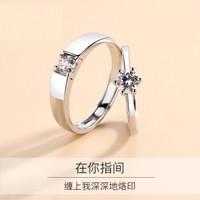 Winy 唯一 925银情侣戒指一对男女对戒光面简约时尚日韩版指环学生戒子首饰品开口 简单爱