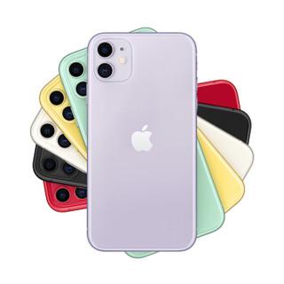 Apple 苹果 iPhone 11 智能手机 256GB 全网通 紫色