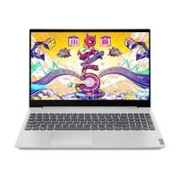 Lenovo 联想 小新15 2019 15.6英寸笔记本电脑(i5-8265U、8GB、1TB、MX250)
