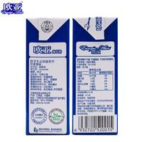 Europe-Asia 欧亚 全脂纯牛奶 (250g、250gx24盒、盒装、全脂)