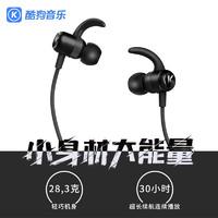 KUGOU 酷狗 M3 Pro 蓝牙运动耳机 (黑色)