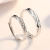 七可 镶施华洛世奇锆情侣戒指一对925纯银戒指对戒简约活口刻字浪漫银饰品 B-镶施华洛世奇锆    SHLF0095