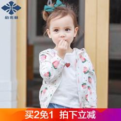 俞兆林儿童薄款外套