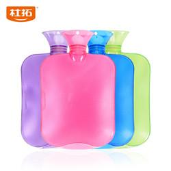 婴儿热水袋敷肚子成人注水热水袋暖肚子大小号防爆暖水袋水袋女