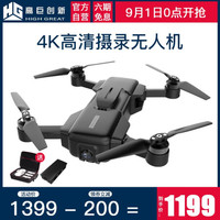高巨创新 无人机 MARK 迷你可折叠 手势拍照 4K超清航拍无人机 黑色