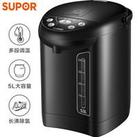 苏泊尔(SUPOR)电热水瓶 电热水壶烧水壶 5L容量 多段温控电水壶 双层防烫 304不锈钢开水壶 SW-50J51A
