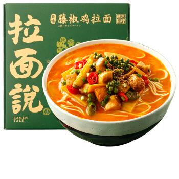 拉面说 蜀味麻辣藤椒鸡速食拉面 (262.4g、盒装)