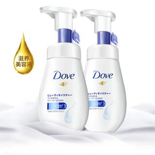 多芬(Dove) 润泽水嫩 慕斯泡泡洗面奶 160ml*2 *2件