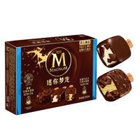 京东PLUS会员 : 和路雪 迷你梦龙 香草口味+松露巧克力口味雪糕 6支 255g *4件