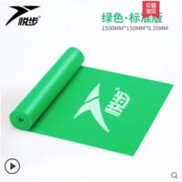 悦步 YBLLD-1 瑜伽健身器拉力带