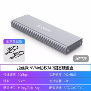 ORICO 奥睿科 PRM2-C3-SV-BP NVME移动硬盘盒转 (M.2)