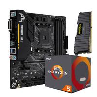 AMD Ryzen5 2600 处理器 + 华硕 TUF B450M-PLUS GAMING主板 + 海盗船 复仇者 8GB DDR4 3000 内存套装