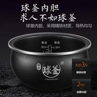 SUPOR 苏泊尔 SF40HC735 IH电饭煲 4L