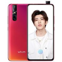 vivo  S1Pro 智能手机 (6GB、128GB、全网通、珊瑚红)