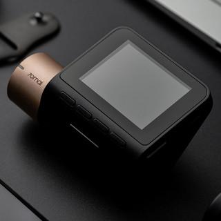 70迈 智能行车记录仪Pro 星光夜视版