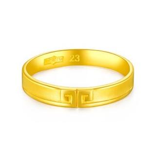 六福珠宝 足金爱情紧箍咒黄金戒指对戒男款闭口戒 23号-4.78克    GMG40018