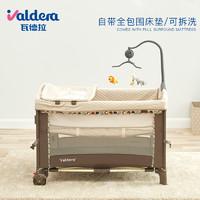 VALDERA 可折叠婴儿床拼接