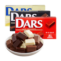森永 日本进口 丝滑DARS巧克力 多口味 43.2g *3件