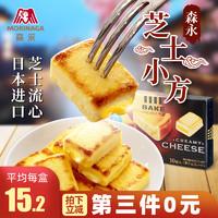 森永 日本进口 Bake Creamy 芝士小方 38g *3件
